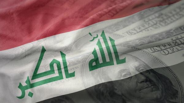 العراق يدفع 2.5 مليار دولار للكويت خلال أشهر